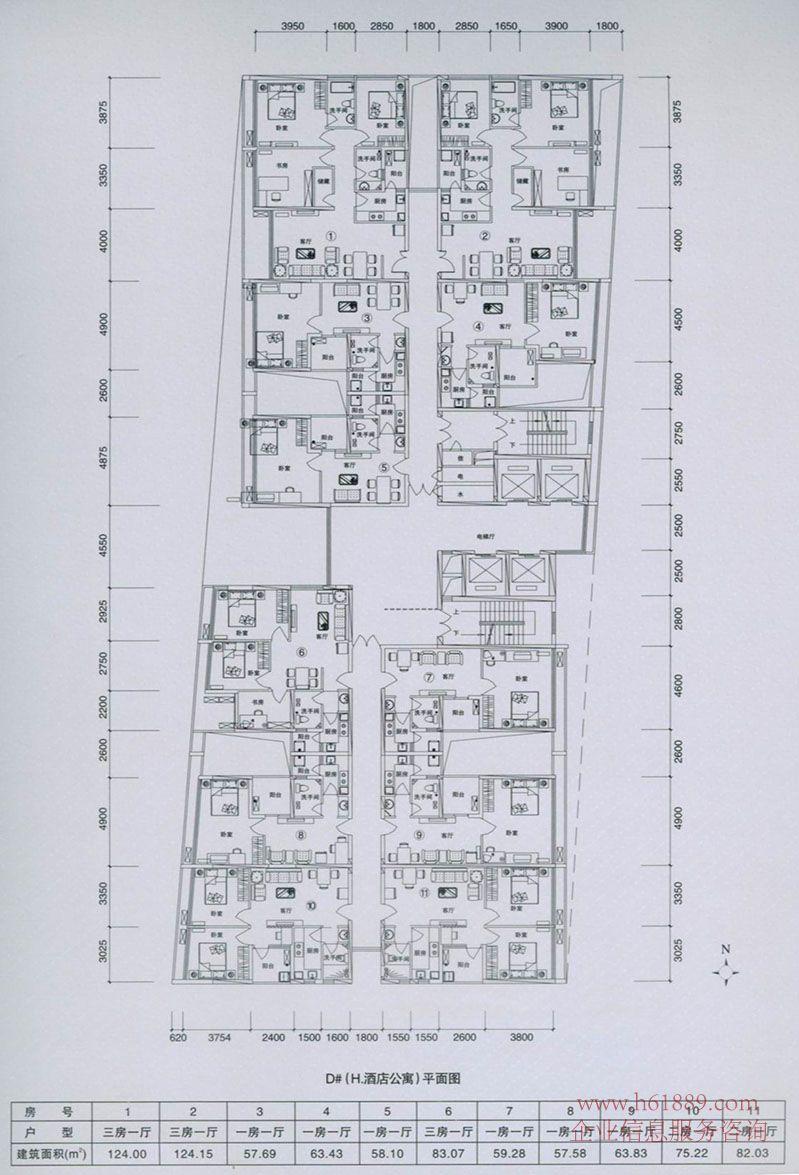 中华203型电路图
